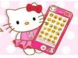 Hello Kitty achar celular