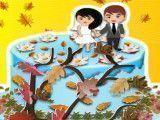 Bolo de casamento do outono