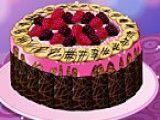Decoração de bolo para festa